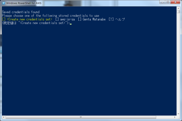 Windows Powershell for AWS