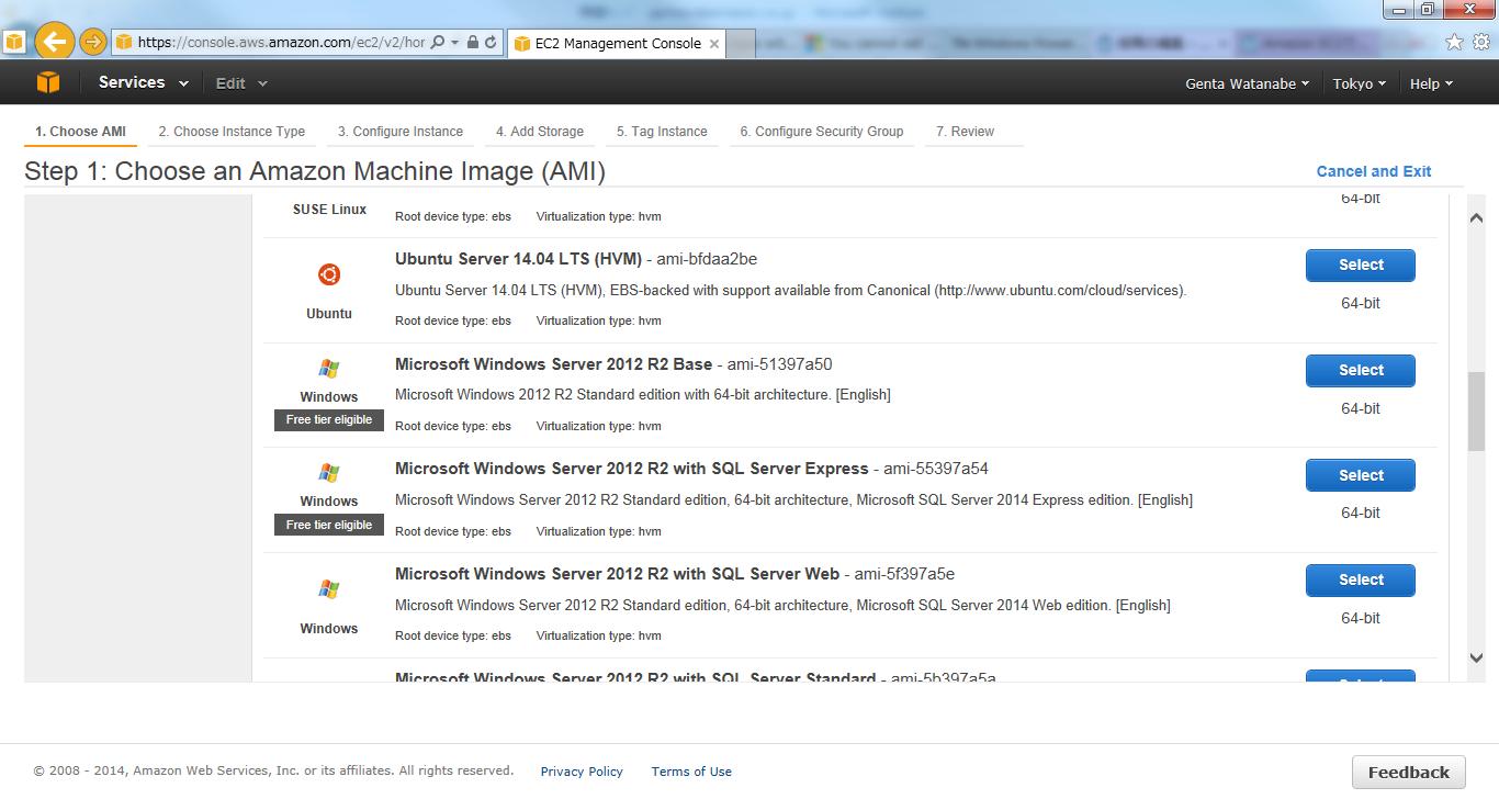 Amazon EC2でWindows Server 2012 R2のAMIが利用可能になりまし