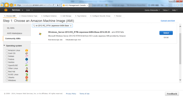 Step 1 Choose an Amazon Machine Image_2