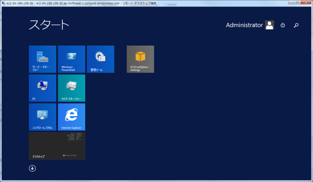 Windows Server 2012 R2 Start
